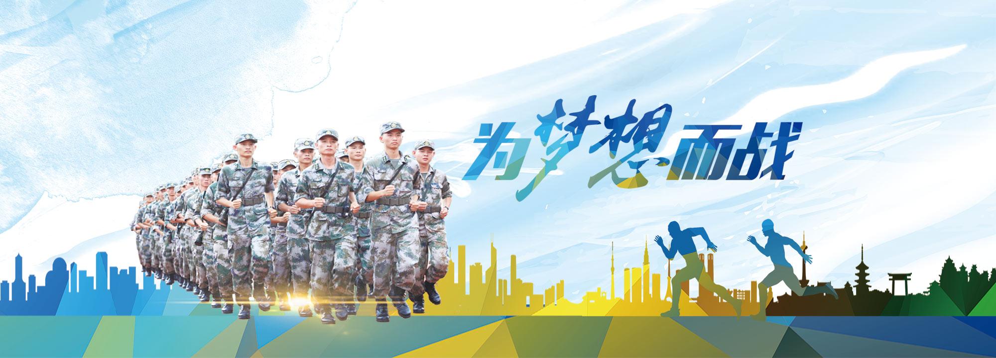 乐智管理咨询策划(深圳)有限公司